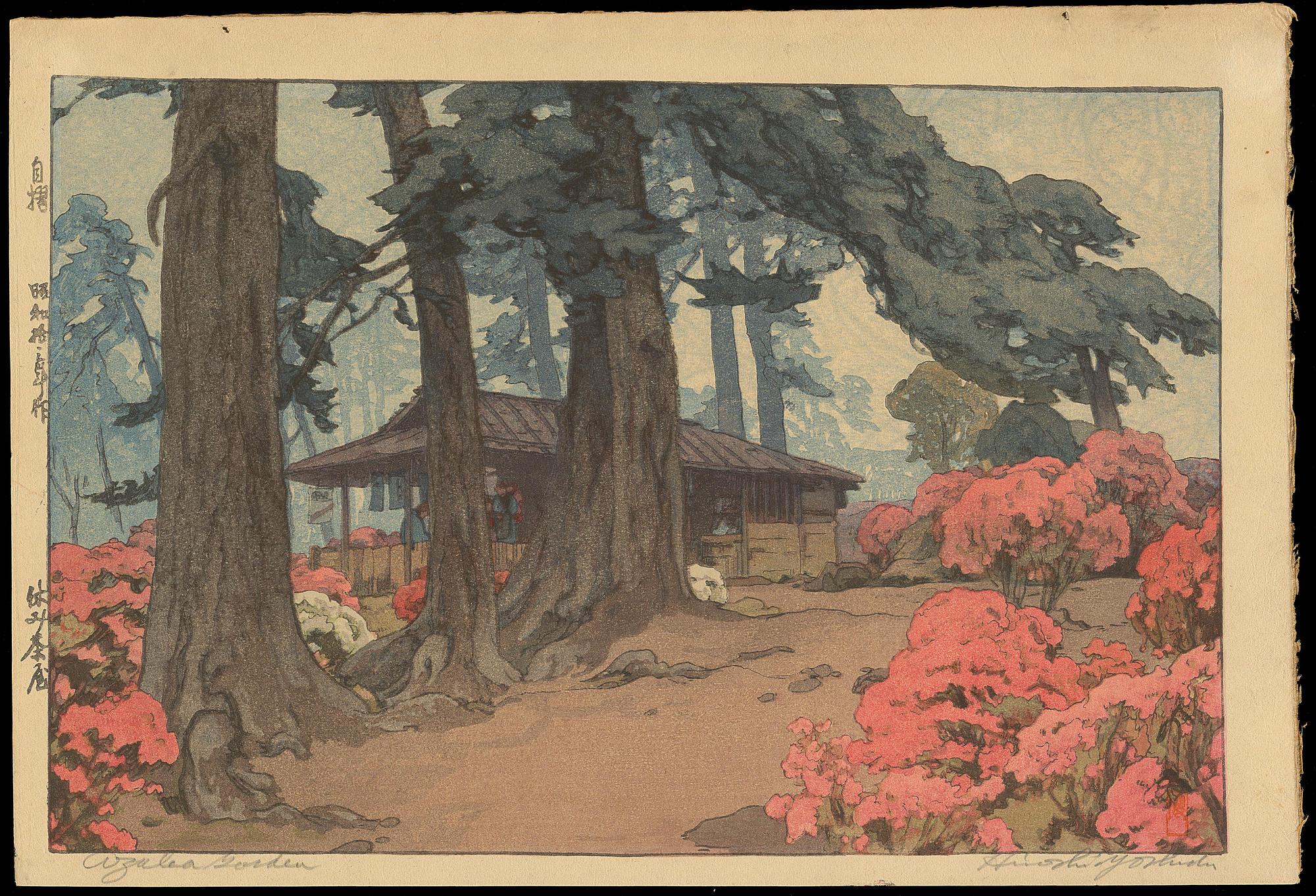 Hiroshi Yoshida, Azalea Garden.